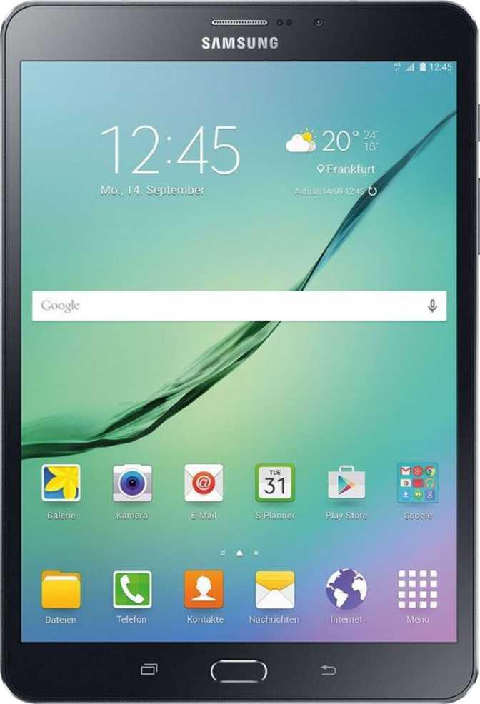 "Samsung Galaxy Tab S2 8.0"" Wi-Fi"